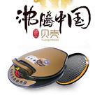 利仁旗舰版黄金贝壳电饼铛LR-A434