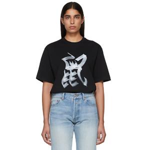 VETEMENTS  Black Rat Chinese Zodiac T-Shirt