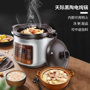 Huarenstore: Chinese New Year Sale! Wonderful Kitchen Appliances
