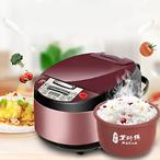 Aicooker智能养生电饭煲F401B