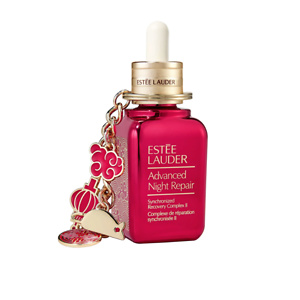 Estee Lauder Advanced Night Repair Limited-Edition Bottle