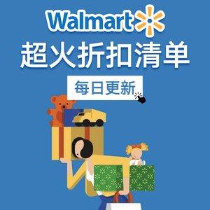 Walmart: Walmart 2020 Best Home Bags Shoes Kids Deals