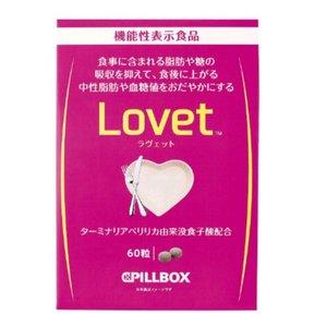 日本 CPILLBOX Lovet 纤体丸 60粒 特价