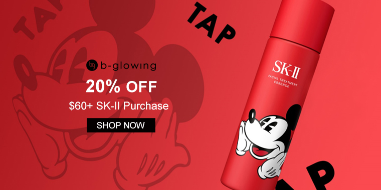 B-Glowing: 20% OFF $60+ SK-II Purchase