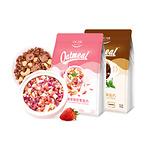 OCAK Oatmeal Rose Strawberry Nuts*1 Cocoa Nuts*1