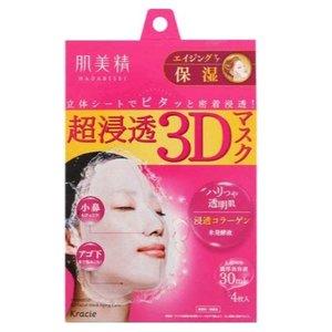 Kracie 肌美精 3D面膜 粉色补水保湿 4片装 特价