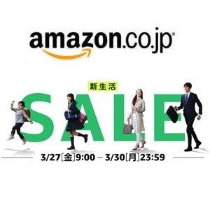 日本亚马逊 87小时限时大促 多款商品 特价秒杀