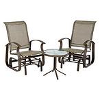 Belleair座椅三件套