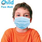 50个装儿童一次性口罩 CE/FDA 认证