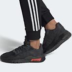ULTRABOOST 20 运动鞋