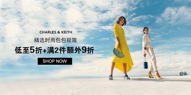 CHARLES & KEITH 美国官网:精选 时尚包包鞋履