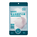 LANSWE KN95 medical face mask Anti-bacterial