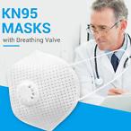 15个装带呼吸阀 KN95 口罩 FDA/CE 认证