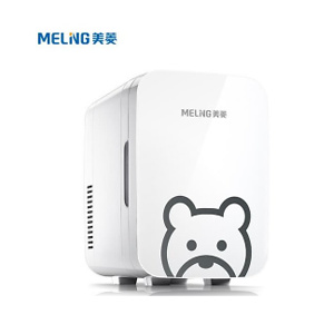 Meiling car refrigerator 6L home dual-use mini refrigerator