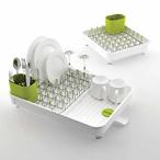 Joseph Joseph 85071 Extend Expandable Dish Drying Rack