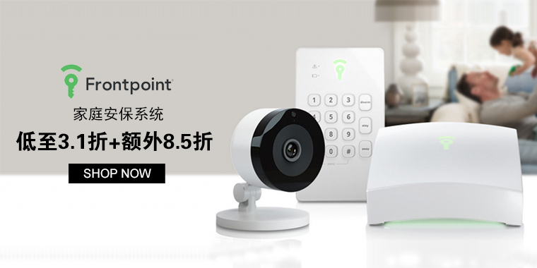 Frontpoint Security: 家庭安保系统低至3.1折+额外8.5折