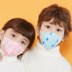 10-pack Baby / Toddler 4 Layer Breathable Mask