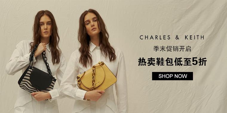 Charles & Keith :季末促销开启,热卖鞋包低至5折