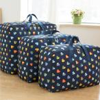 3pcs Cloth Organize Set Storage Bags 210D Foldable Waterproof Oxford Fabric Shell