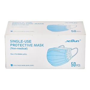 Sams Club: CleanHome Disposable Face Mask, 3 Ply (50 ct.) for $11.98