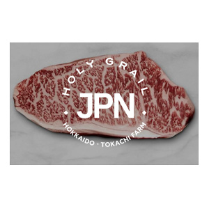 HolyGrailSteak: 15% OFF Sitewide