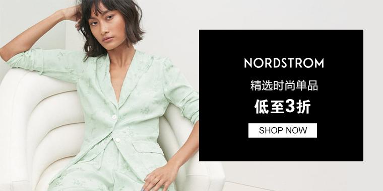 Nordstrom:精选时尚单品低至3折
