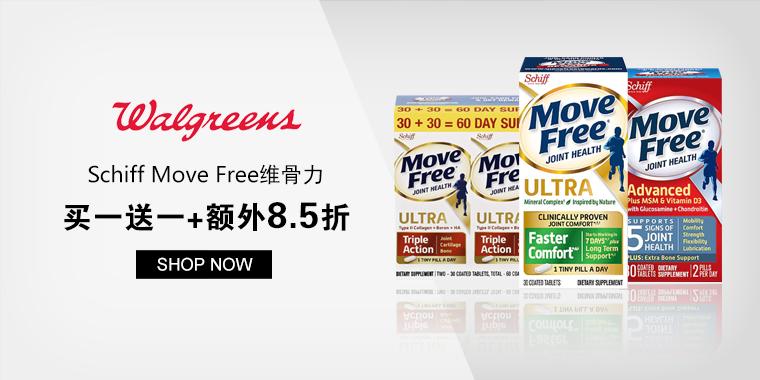 Walgreens:Schiff Move Free维骨力买一送一+额外8.5折