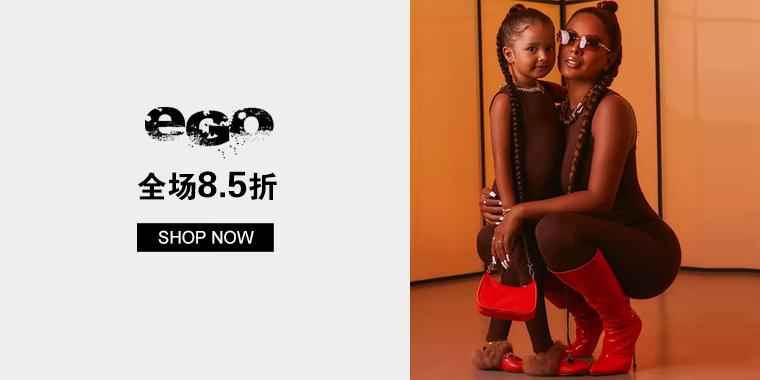 Ego Shoes:个性潮鞋全场额外8.5折