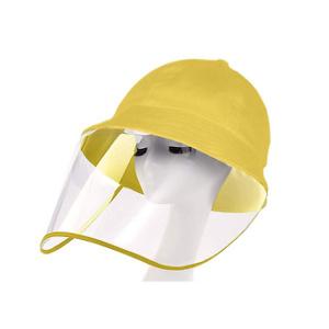 IWNTWY 儿童宽帽檐防晒帽+可拆卸面罩