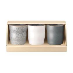 Studio Grey 3 Piece Handleless Mug Set