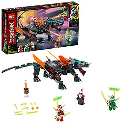 LEGO 乐高NINJAGO Empire Dragon帝国神龙系列71713幻影忍者