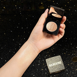RAREKIND Sheered Eyeshadow Compact by Amorepacific