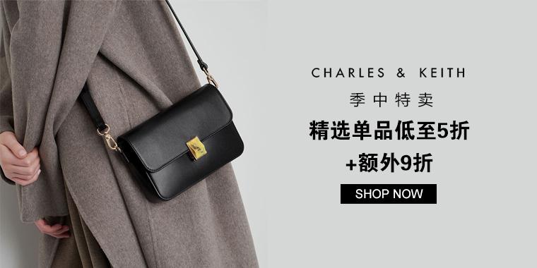 CHARLES & KEITH US:季中特卖 精选单品低至5折+额外9折