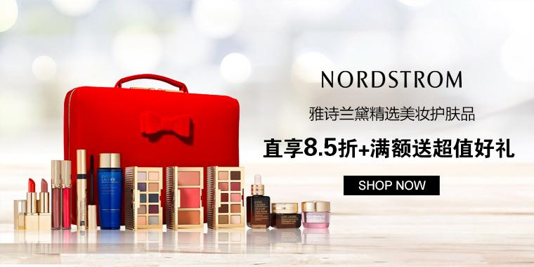 Nordstrom:雅诗兰黛精选美妆护肤品直享8.5折