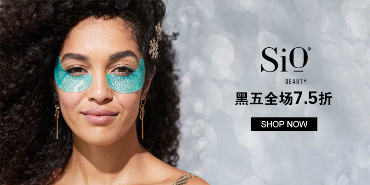 SiO Beauty :黑五全场7.5折
