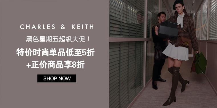 CHARLES & KEITH US: 特价时尚单品低至5折+正价商品享8折