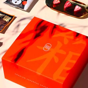 Bokksu: Early Black Friday Sale - Get Free Champagne Kit Kats