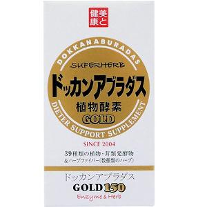日本 Dokkan Aburadasu 瘦身纤体植物酵素 150粒