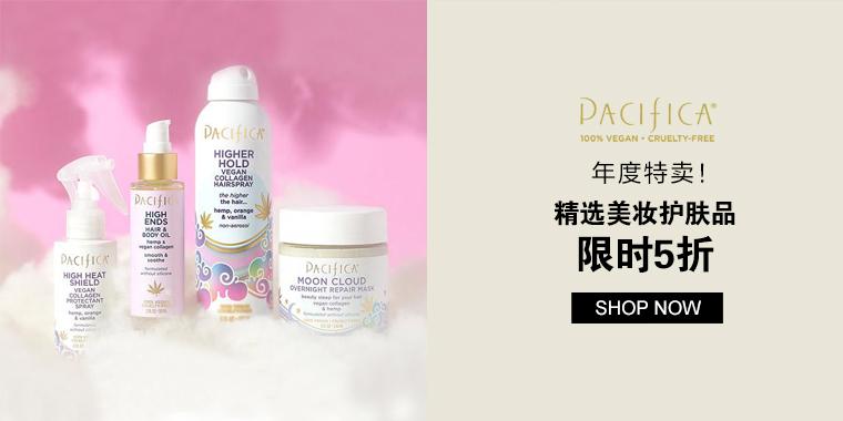 Pacifica Beauty: 今年最大折扣!精选美妆最后5折