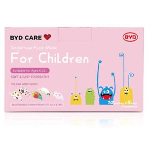 BYD 儿童一次性3层卡通图案口罩50个