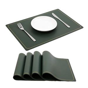 LINDINE 质感仿皮餐垫4片