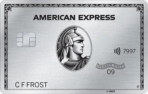 美国运通白金卡