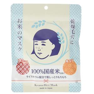 日本石泽研究所 大米面膜10片