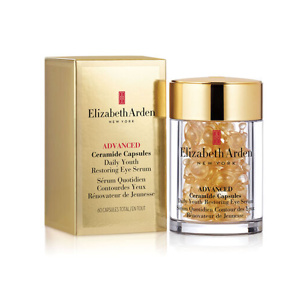 Elizabeth Arden: 20% OFF Any $125 Purchase + 8 Piece Gift