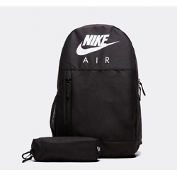 Nike Elemental Backpack with Pencil Case