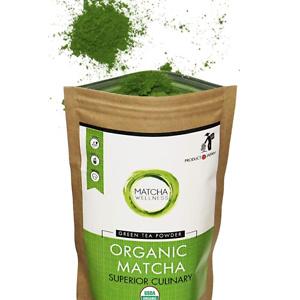 Matcha 日本USDA认证有机抹茶粉 1.05oz