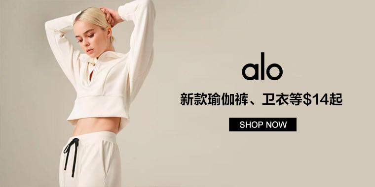 Alo Yoga:新款瑜伽裤、卫衣等$14起