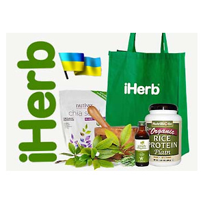 iHerb:All Products 20% OFF sale