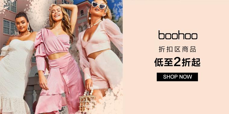 boohoo.com: 折扣区低至2折起