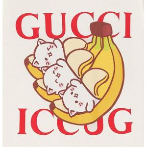 Gucci x Bananya:Cash Back $60